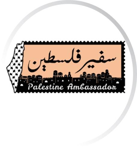 Palestine Ambassador's Initiative