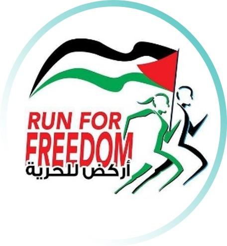 مبادرة اركض للحرية